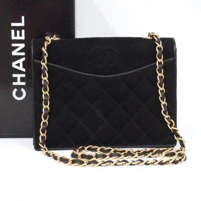 Vintage Chanel Quited Bag 1